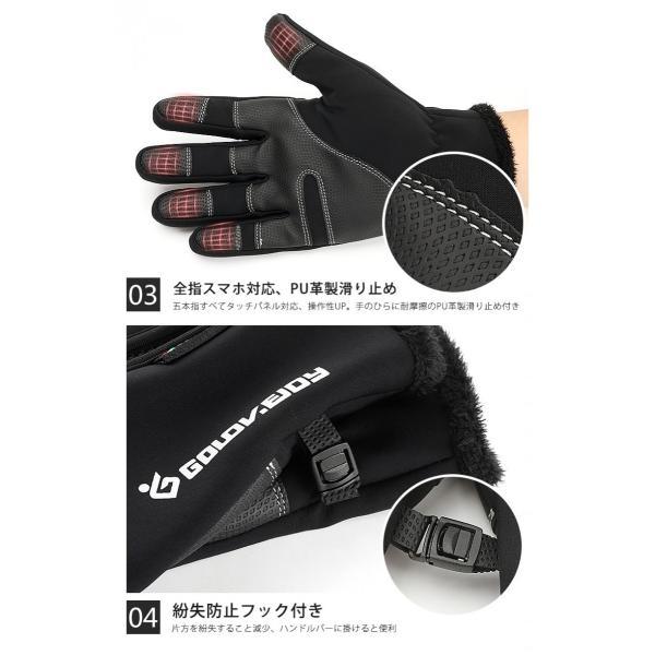 グローブ 自転車 サイクリンググローブ 防水 防寒 スマホ対応 手袋 アウトドア保温 サイクルグローブ アウトドア 登山 タッチパネル DB03 tfashion 13