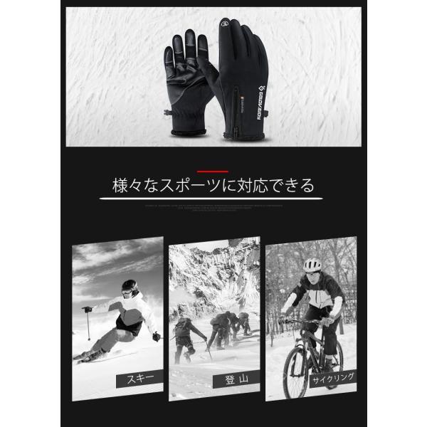 グローブ 自転車 サイクリンググローブ 防水 防寒 スマホ対応 手袋 アウトドア保温 サイクルグローブ アウトドア 登山 タッチパネル DB03 tfashion 17