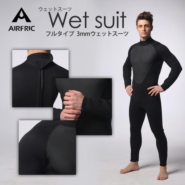 訳あり 3mm ウェットスーツ メンズ フルスーツ ダイビングスーツ サーフィン 釣りDS001-BK tfashion