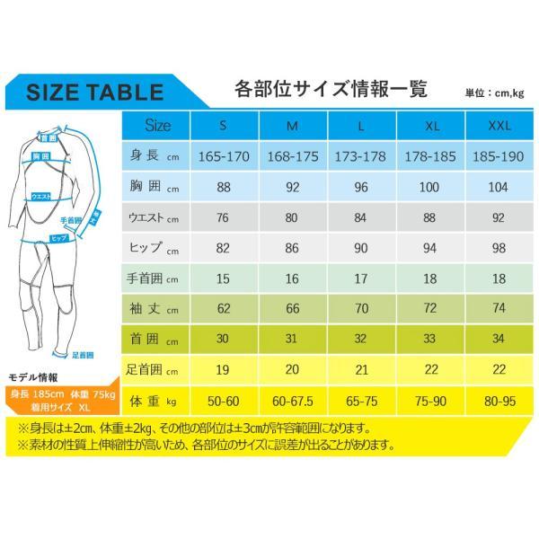 訳あり 3mm ウェットスーツ メンズ フルスーツ ダイビングスーツ サーフィン 釣りDS001-BK tfashion 06