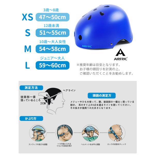 子供用 ヘルメット こども用 自転車 キッズ 幼児 サイクル スケボー キックボード KHM01|tfashion|04