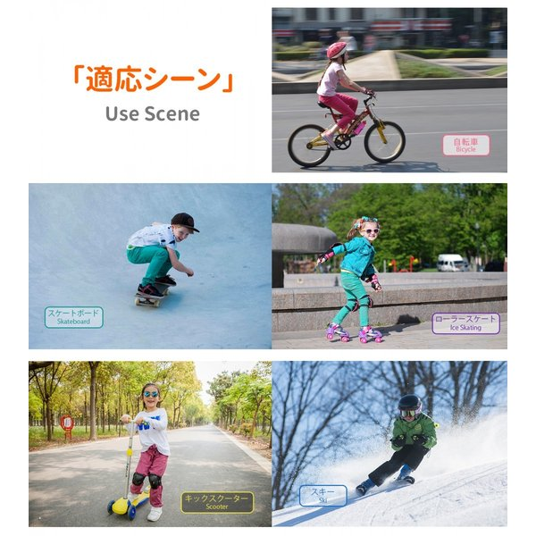 子供用 ヘルメット こども用 自転車 キッズ 幼児 サイクル スケボー キックボード KHM01|tfashion|07