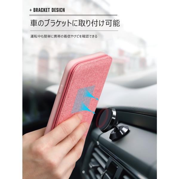 ポイント消化 訳あり スマホケース iPhone 7 8 X ミラー付き ストラップ スタンド 手帳型 KJM|tfashion|04