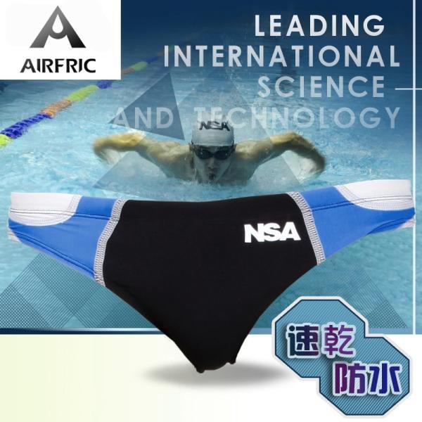 競泳水着 メンズ フィットネス スパッツ トレーニング用水着 ビキニ 練習用 水泳KE117|tfashion