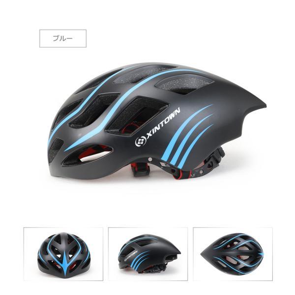 自転車 ヘルメット サイクル サイクリング おしゃれ 超軽量 一般向け 通勤 通学LSH|tfashion|12