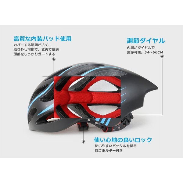 自転車 ヘルメット サイクル サイクリング おしゃれ 超軽量 一般向け 通勤 通学LSH|tfashion|03