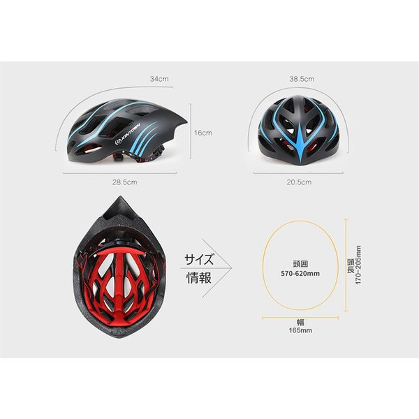 自転車 ヘルメット サイクル サイクリング おしゃれ 超軽量 一般向け 通勤 通学LSH|tfashion|04