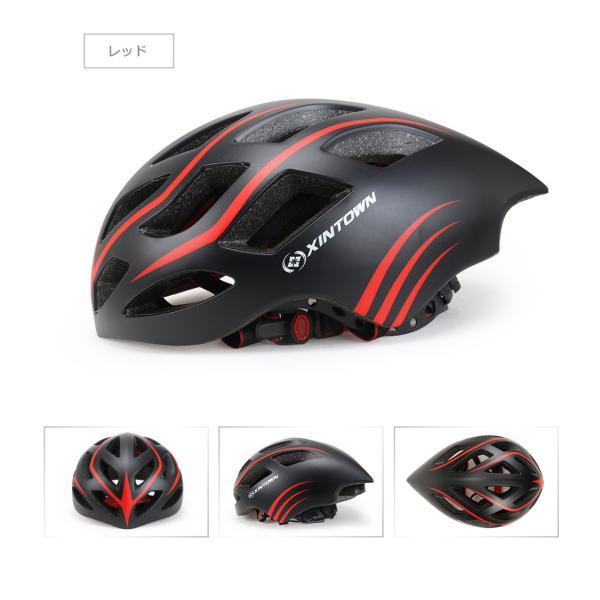 自転車 ヘルメット サイクル サイクリング おしゃれ 超軽量 一般向け 通勤 通学LSH|tfashion|07