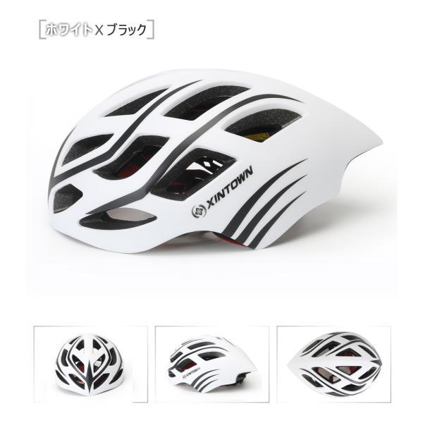 自転車 ヘルメット サイクル サイクリング おしゃれ 超軽量 一般向け 通勤 通学LSH|tfashion|08