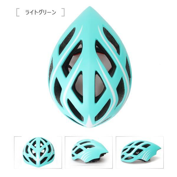 自転車 ヘルメット サイクル サイクリング おしゃれ 超軽量 一般向け 通勤 通学LSH|tfashion|09