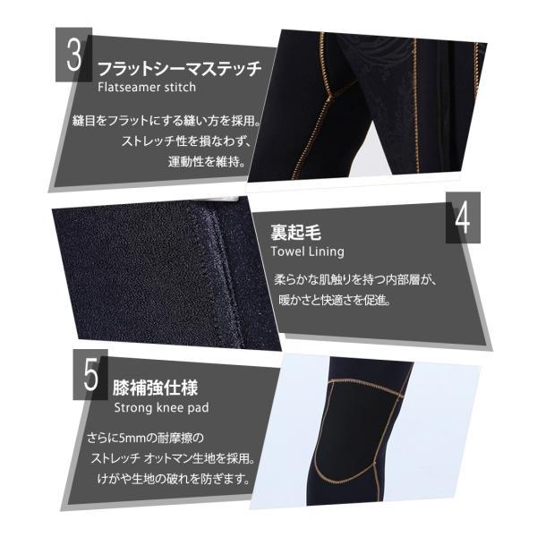 サイズ交換対応 5mmウェットスーツ メンズ フルスーツ 裏起毛 バックジップXD1106|tfashion|11