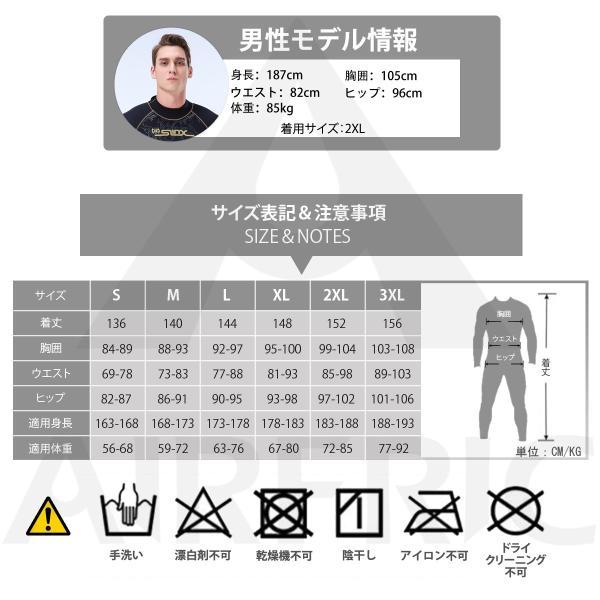サイズ交換対応 5mmウェットスーツ メンズ フルスーツ 裏起毛 バックジップXD1106|tfashion|12