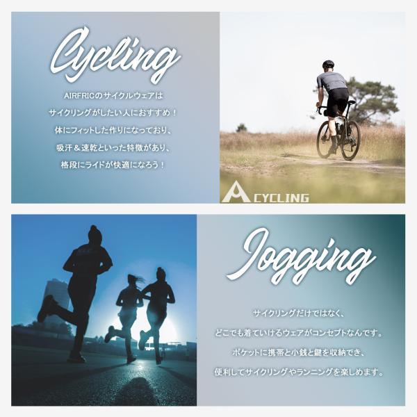 訳あり 長袖サイクルジャージ 吸汗速乾 春夏用 通気がいい サイクルウェア サイクリングウェア XT301|tfashion|11
