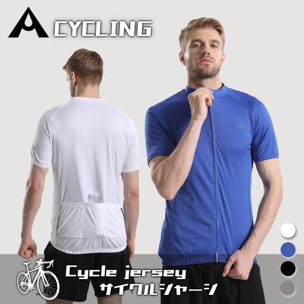 サイクルジャージ メンズ 夏用 サイクリング 半袖 シャツXT302|tfashion