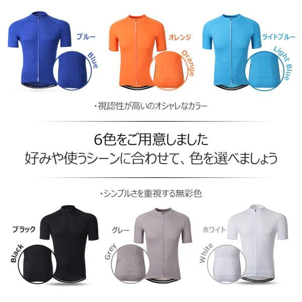 サイクルジャージ メンズ 夏用 サイクリング 半袖 シャツXT302|tfashion|10
