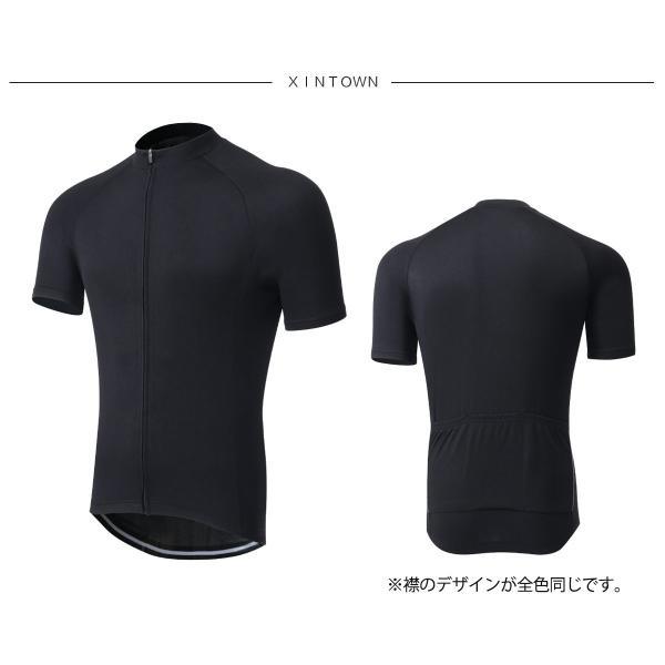 サイクルジャージ メンズ 夏用 サイクリング 半袖 シャツXT302|tfashion|11