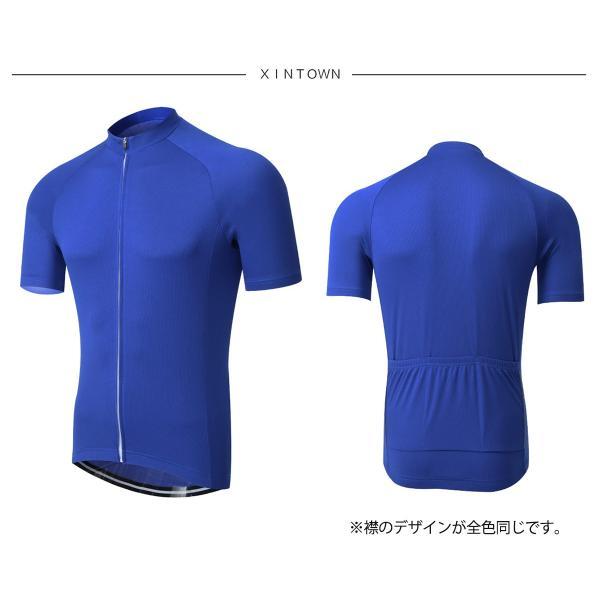 サイクルジャージ メンズ 夏用 サイクリング 半袖 シャツXT302|tfashion|12