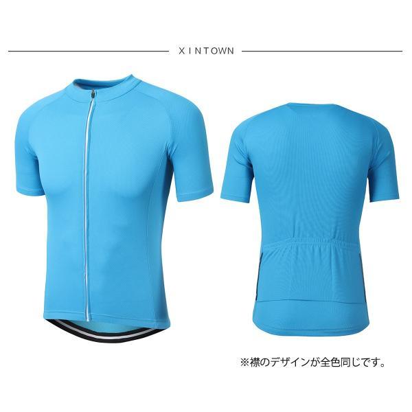 サイクルジャージ メンズ 夏用 サイクリング 半袖 シャツXT302|tfashion|14