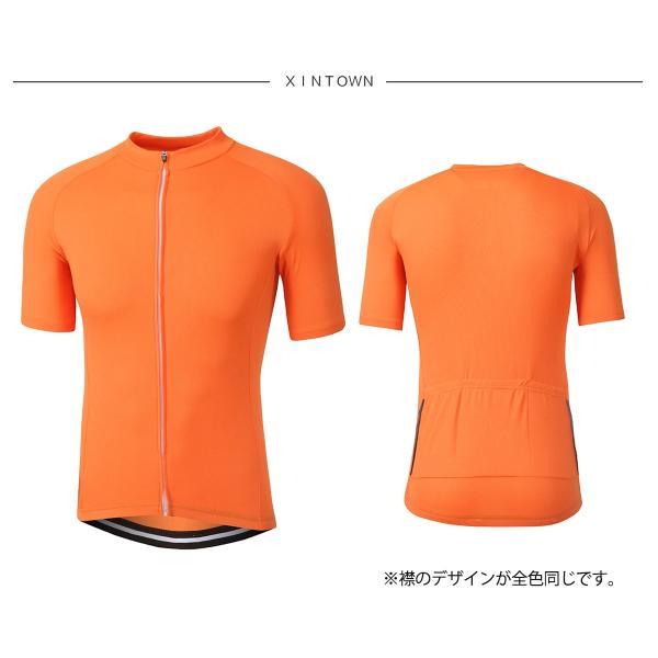 サイクルジャージ メンズ 夏用 サイクリング 半袖 シャツXT302|tfashion|15