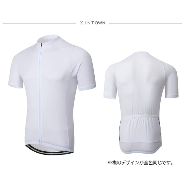 サイクルジャージ メンズ 夏用 サイクリング 半袖 シャツXT302|tfashion|16