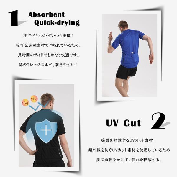 サイクルジャージ メンズ 夏用 サイクリング 半袖 シャツXT302|tfashion|06