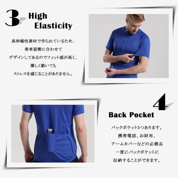 サイクルジャージ メンズ 夏用 サイクリング 半袖 シャツXT302|tfashion|07