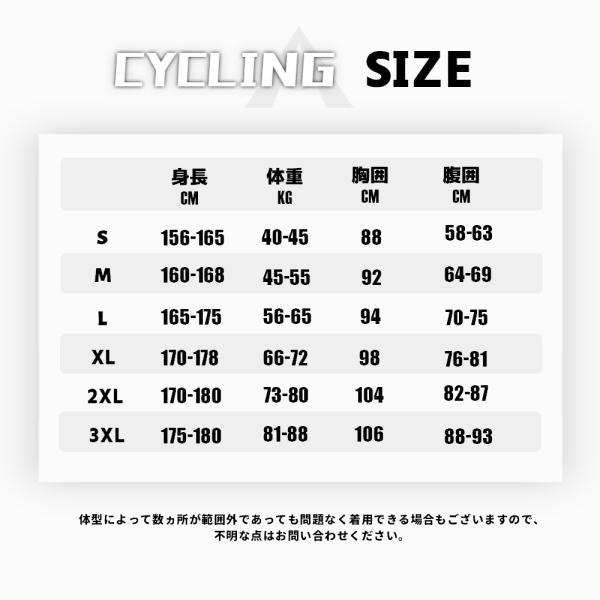 サイクルジャージ メンズ 夏用 サイクリング 半袖 シャツXT302|tfashion|08