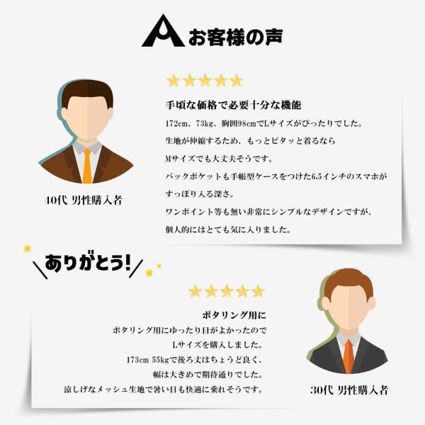 サイクルジャージ メンズ 夏用 サイクリング 半袖 シャツXT302|tfashion|09
