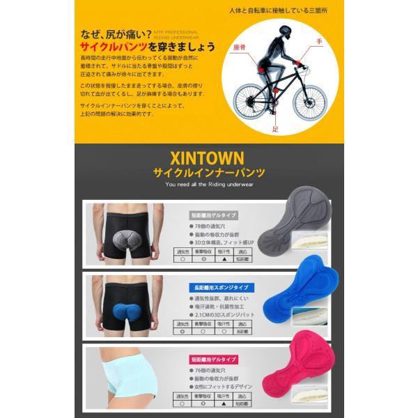 3Dサイクルインナーパンツ ゲルパッド付 サイクルインナーショーツ Men's サイクリング ロードバイク 自転車 xts2007h tfashion 02