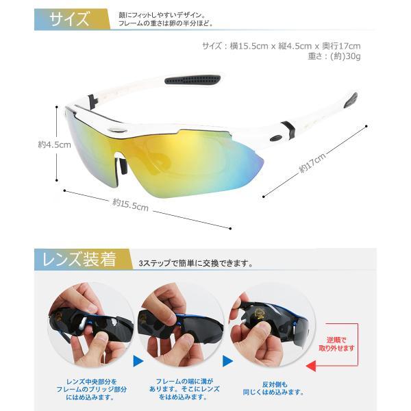 スポーツサングラス 偏光 メンズ レディース ケース付き 超軽量 UVカット ゴルフ サイクリング 自転車用 野球 釣り XTSG18SS|tfashion|10