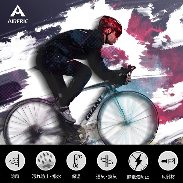 サイクルジャージ サイクルジャケット 冬 防風 防寒 裏起毛 アウトドア サイクルウェア バイクウェア 自転車 YPW001|tfashion|03