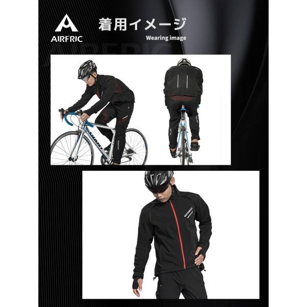 サイクルジャージ サイクルジャケット 冬 防風 防寒 裏起毛 アウトドア サイクルウェア バイクウェア 自転車 YPW001|tfashion|04