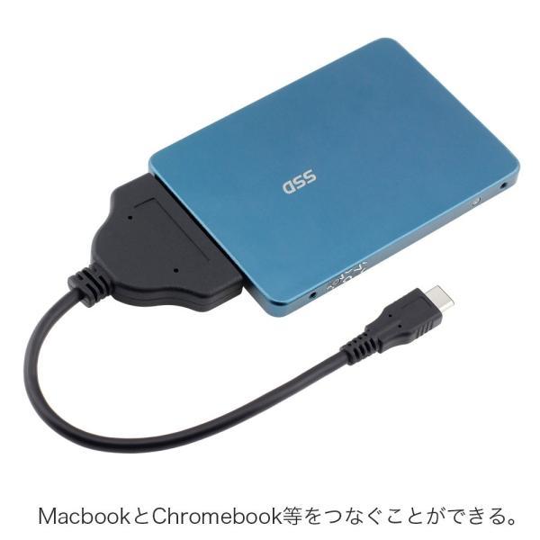 Type C SATA 変換アダプター 高速 USB3.1 Type-C SATAケーブル 外部電源不要 2.5インチ HDD / SSD対 tfizy45931 03