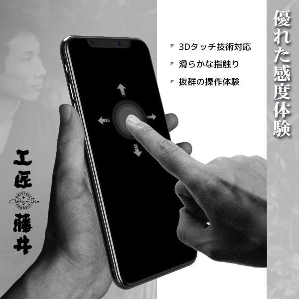 工匠藤井 iphone xs/iphone x 専用 アンチグレアフィルム 『優れたサラサラ感ゲームに最適指紋認証 』 (強化ガラスフィルム|tfizy45931