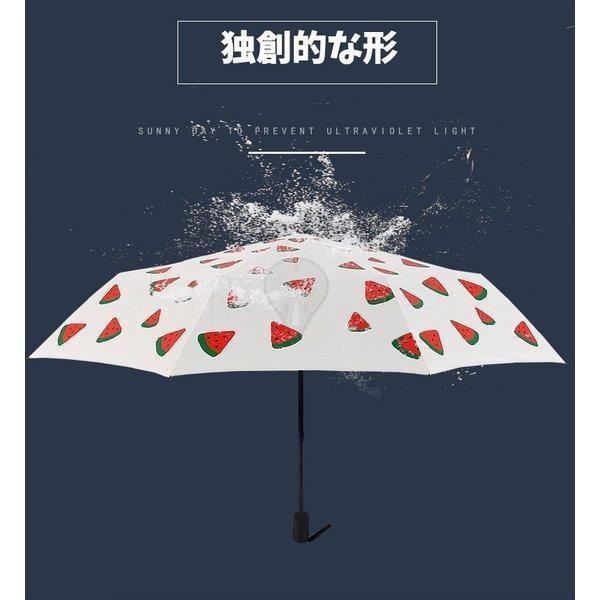 折りたたみ傘 超軽量 メンズ レディース 折り畳み傘 軽量 コンパクト 丈夫 大きい おしゃれ 大人用 子供用 風に強い 耐風 撥水 晴雨兼用 収納ポーチ|tfk|03