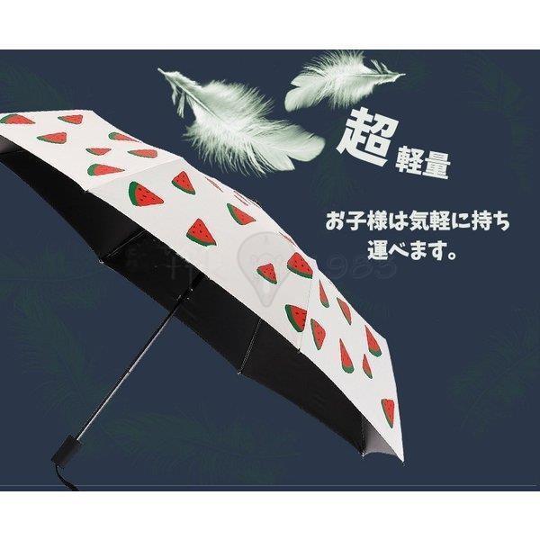 折りたたみ傘 超軽量 メンズ レディース 折り畳み傘 軽量 コンパクト 丈夫 大きい おしゃれ 大人用 子供用 風に強い 耐風 撥水 晴雨兼用 収納ポーチ|tfk|04