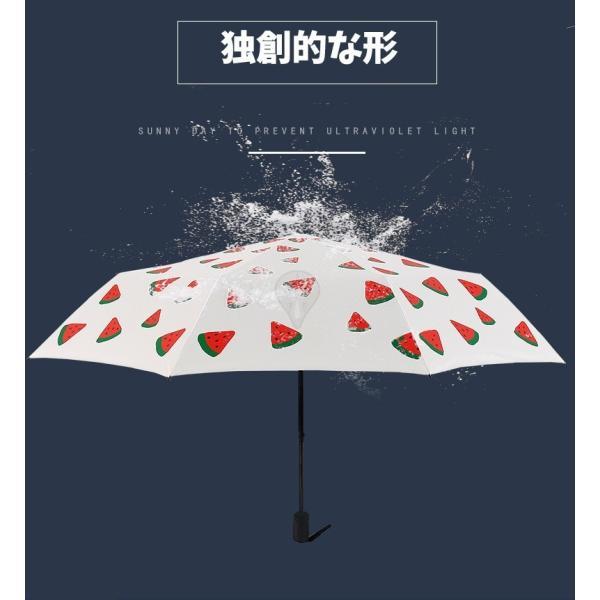 折りたたみ傘 超軽量 メンズ レディース 折り畳み傘 軽量 コンパクト 丈夫 大きい おしゃれ 大人用 子供用 風に強い 耐風 撥水 晴雨兼用 収納ポーチ|tfk|09