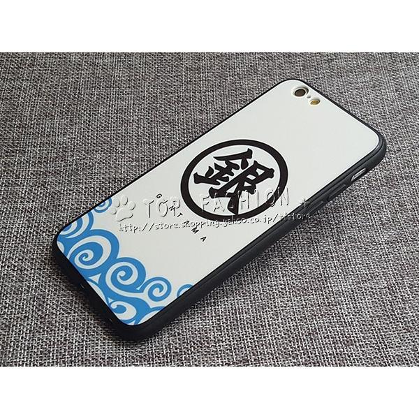 銀魂 風 坂田銀時 風 韓流グッズ iPhone X XS ケース iPhoneXS Max XR iPhone7 8 iPhoneケース カップル 携帯ケース ケース カバー スマホケース ファッション tfstore 03
