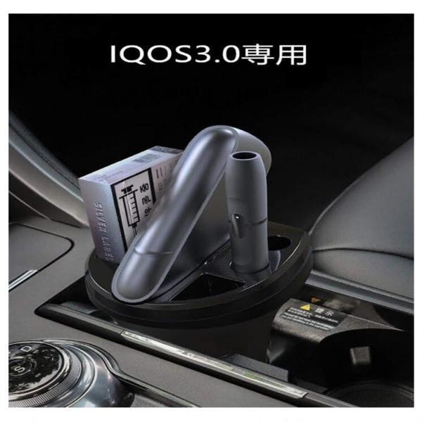 アイコス3 充電器 アイコス3 マルチ ケース 車用 灰皿 アイコス 充電器 IQOS3.0 ポケット チャージャー 車載 灰皿付き LED付き 多機能 超便利|tgbsell06|06
