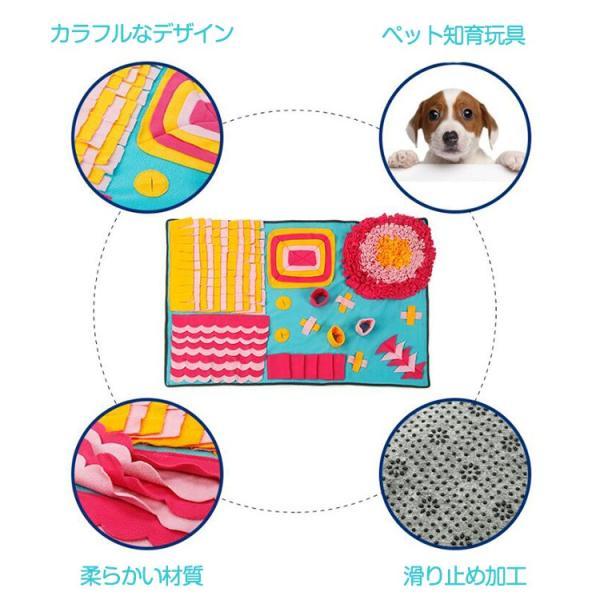 ペットおもちゃ ノーズワークマット 訓練毛布 犬 猫 ペット 分離不安/食いちぎる対策 運動不足/ストレス解消 噛むおもちゃ 知育玩具 嗅覚活動用品 (70*105CM)|tgbsell06|03