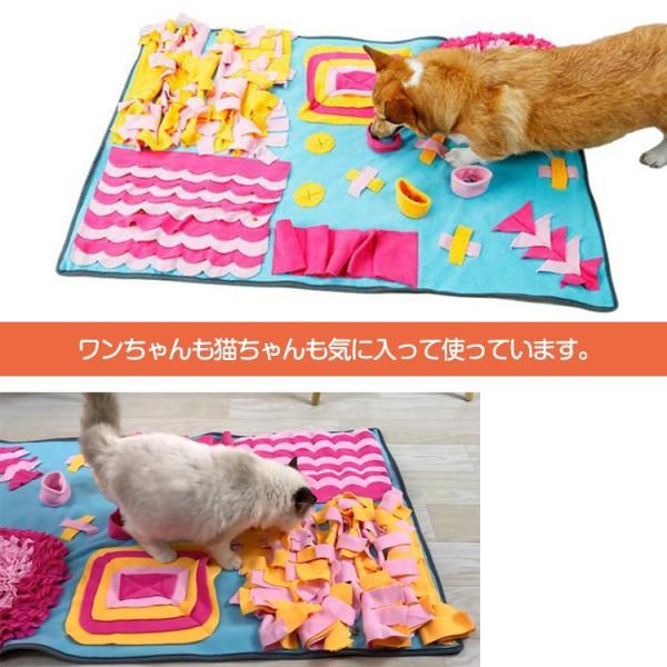ペットおもちゃ ノーズワークマット 訓練毛布 犬 猫 ペット 分離不安/食いちぎる対策 運動不足/ストレス解消 噛むおもちゃ 知育玩具 嗅覚活動用品 (70*105CM)|tgbsell06|04
