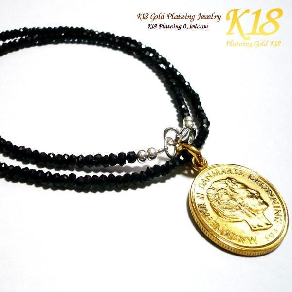 デンマーク 18金 18K コーティング ゴールド コイン ネックレス ペンダント 天然石 世界のコイン コインネックレス