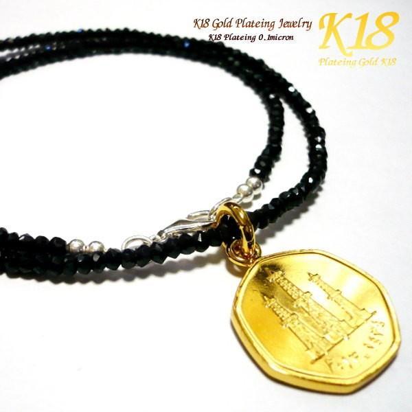 ドバイ UAE 18金 18K コーティング ゴールド コイン ネックレス ペンダント 天然石 世界のコイン コインネックレス