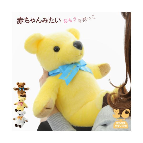 体重ベア ウェイトベア ウエイトドール ジャスト1万円【メイト】C|thanksteddybear