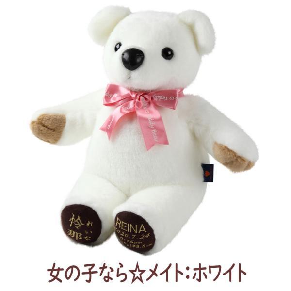 体重ベア ウェイトベア ウエイトドール ジャスト1万円【メイト】C|thanksteddybear|03