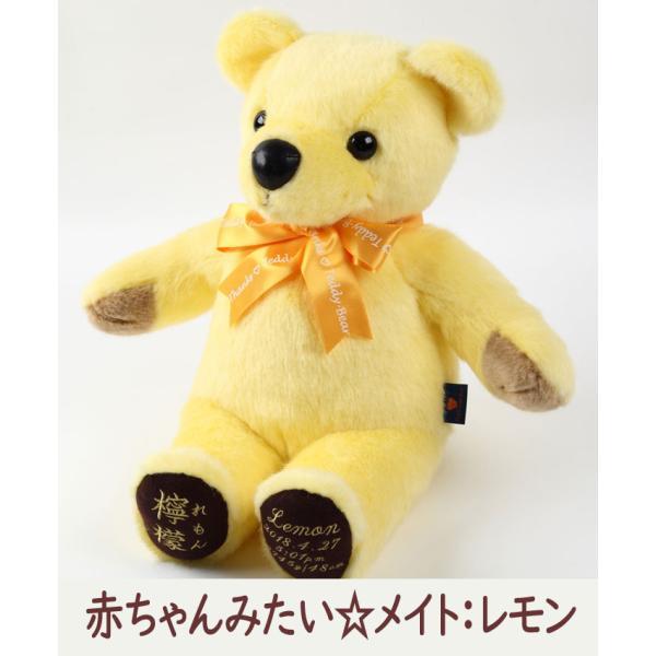 体重ベア ウェイトベア ウエイトドール ジャスト1万円【メイト】C|thanksteddybear|04