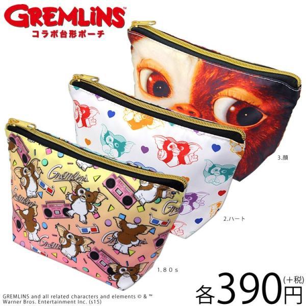 920c4967dc メール便OK Gremlins グレムリン コラボ 台形ポーチ サンキューマート//10 ...