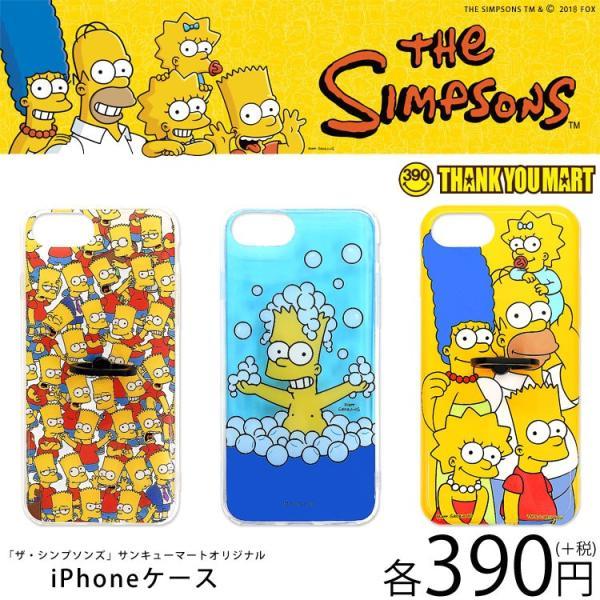 0f3c878781 メール便OK ザ・シンプソンズ iPhone6/6s/7/8 ケース サンキューマート ...