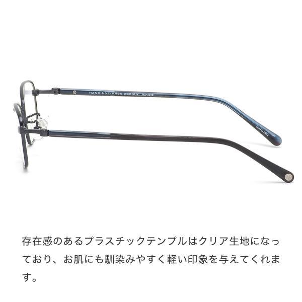 沖田臥竜 ビジネスジャーナル