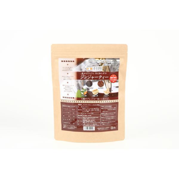 THB「ジンジャーティー」 飲みやすい・美味しいダイエットティー。通販でも大人気、アフリカつばき茶・生姜・びわの葉|thbshop|05